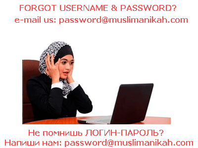 Forgot username and password?